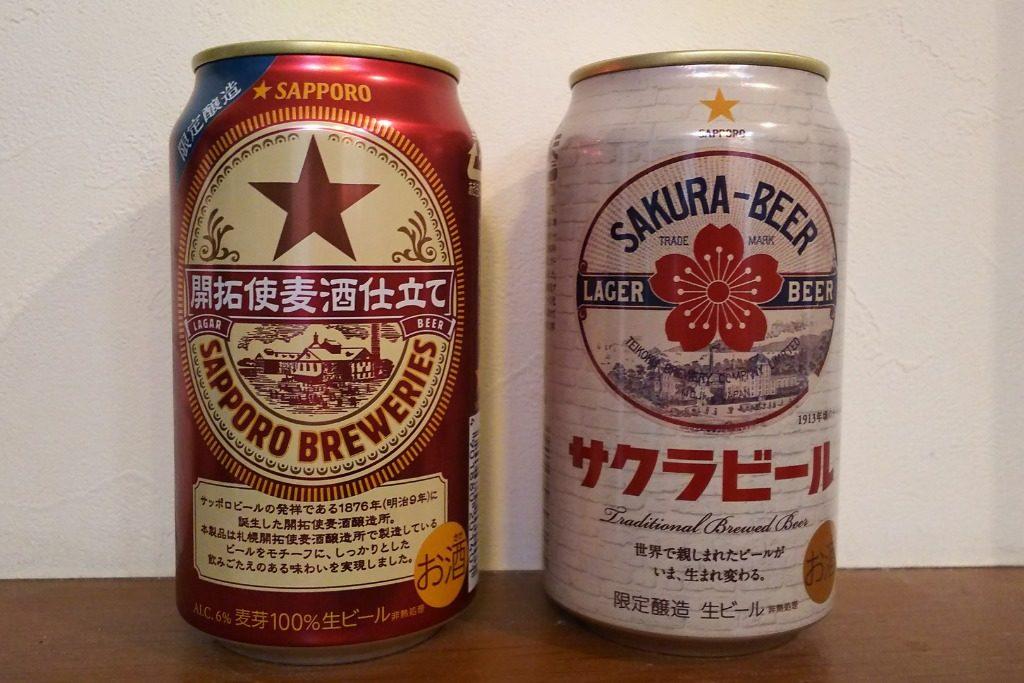 サクラ ビール