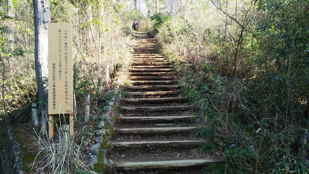稲荷山 最後の階段①
